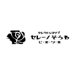 henkou-hp
